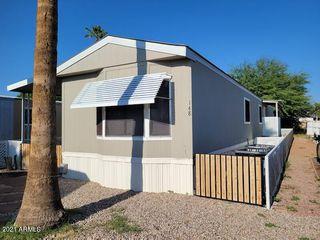 555 W Warner Rd #148, Chandler, AZ 85225