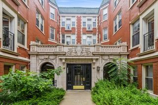 5128 S Kimbark Ave #GSE, Chicago, IL 60615