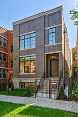 1443 W Summerdale Ave, Chicago, IL 60640