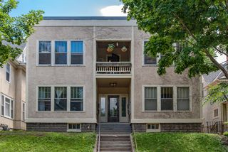 2539 Fillmore St NE #2, Minneapolis, MN 55418