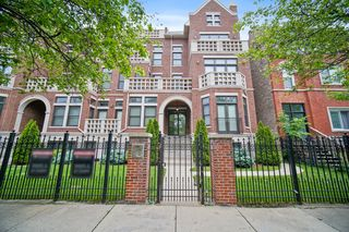 4355 S Lake Park Ave #1N, Chicago, IL 60653