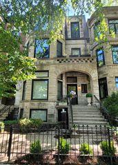 641 W Fullerton Pkwy, Chicago, IL 60614