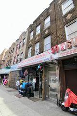 229 Utica Ave #MXD, Brooklyn, NY 11213