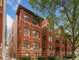 1227 E Hyde Park Blvd #1, Chicago, IL 60615