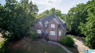 1719 Southpointe Dr, Hoover, AL 35244