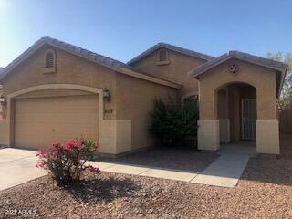 808 W Saint Anne Ave, Phoenix, AZ 85041