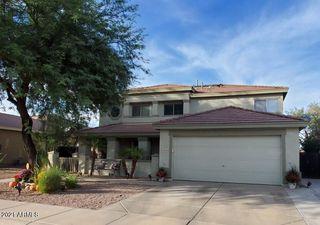 1210 E Gwen St, Phoenix, AZ 85042