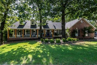 8841 Pageant Dr, Rogers, AR 72756