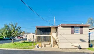 1010 E Saint Patrick St, Rapid City, SD 57701