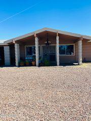 6243 W Pierson St, Phoenix, AZ 85033