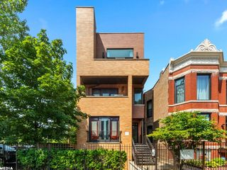 6640 S Maryland Ave #G, Chicago, IL 60637