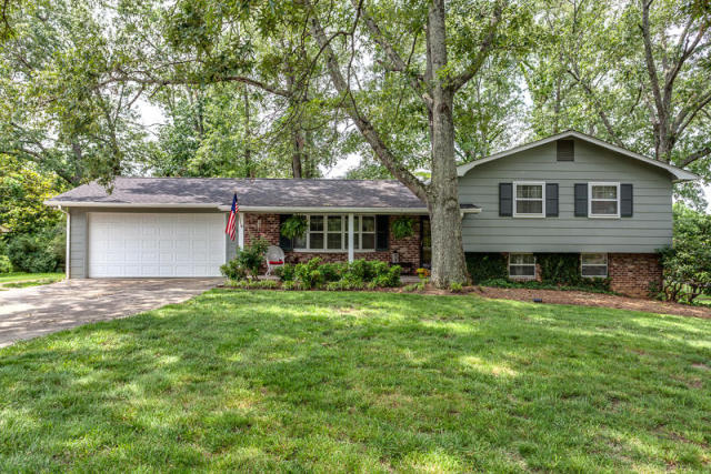 5703 Chesswood Dr, Knoxville, TN 37912