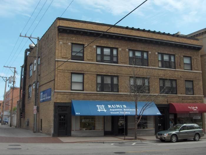 509 Main St #2, Evanston, IL 60202